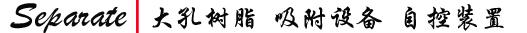logo-index2