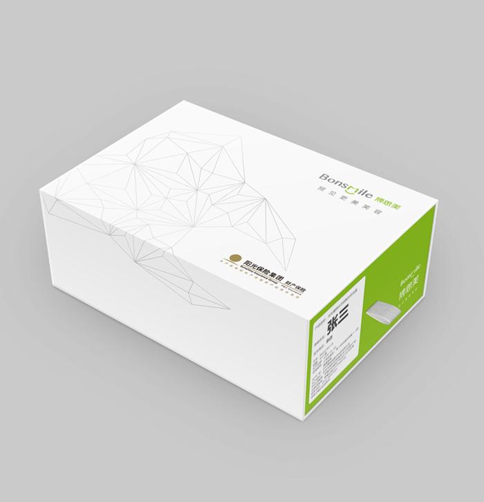 牙套礼盒包装设计