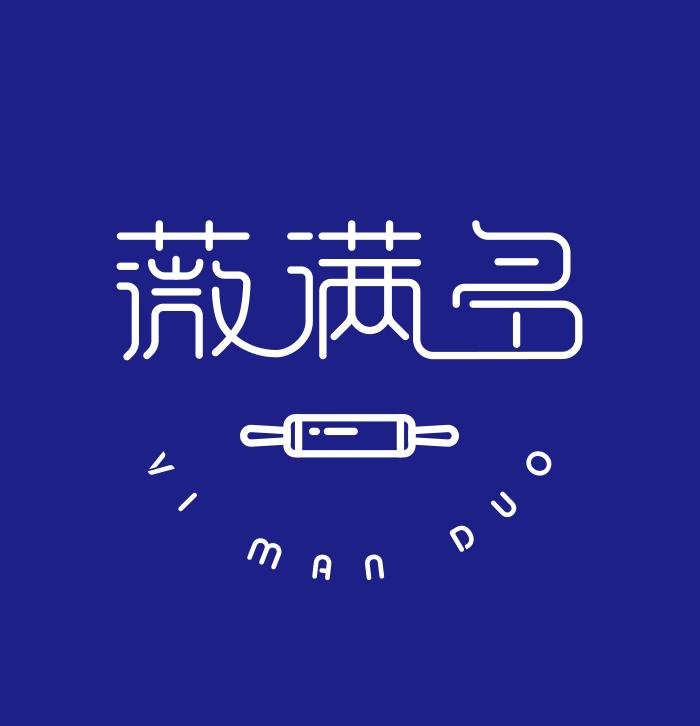 薇满多logo设计