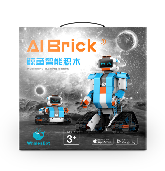 智能积木包装设计