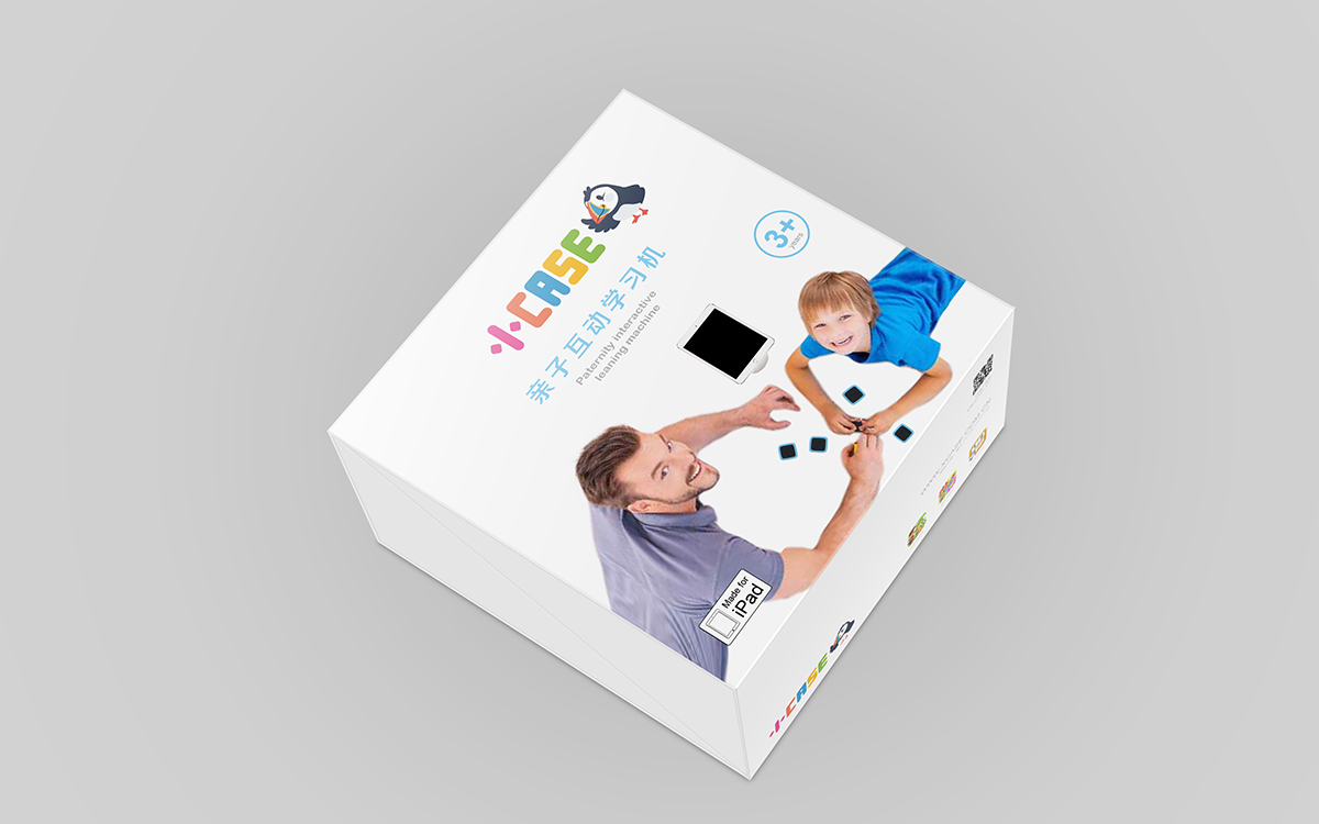 益智玩具包装设计