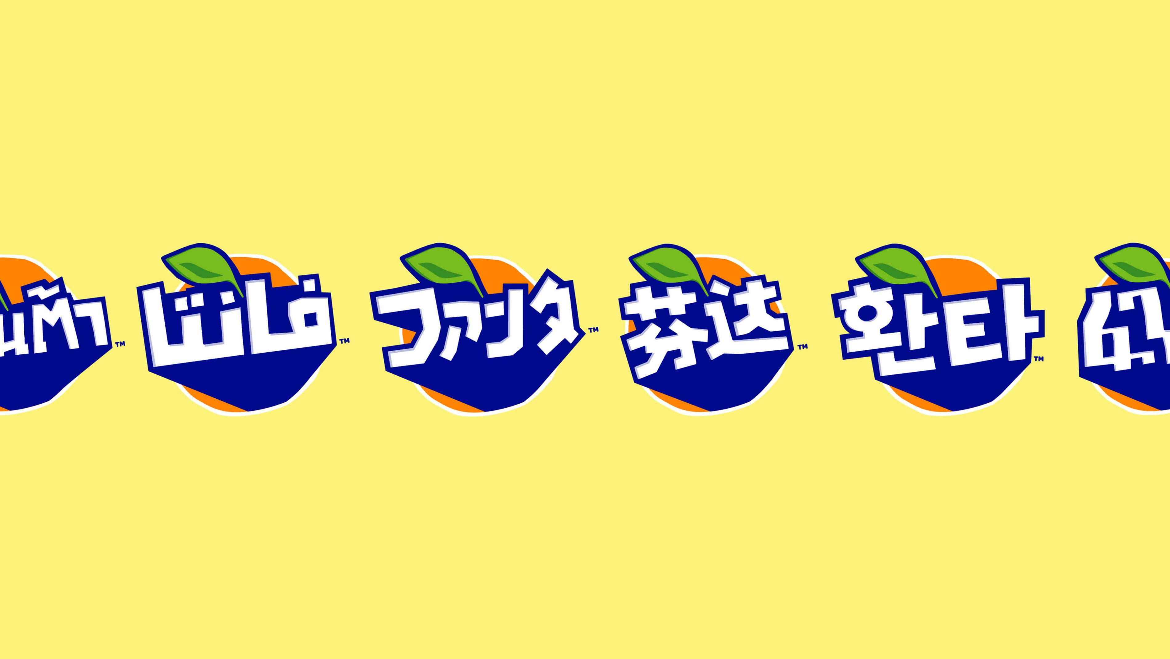 芬达不同语言logo