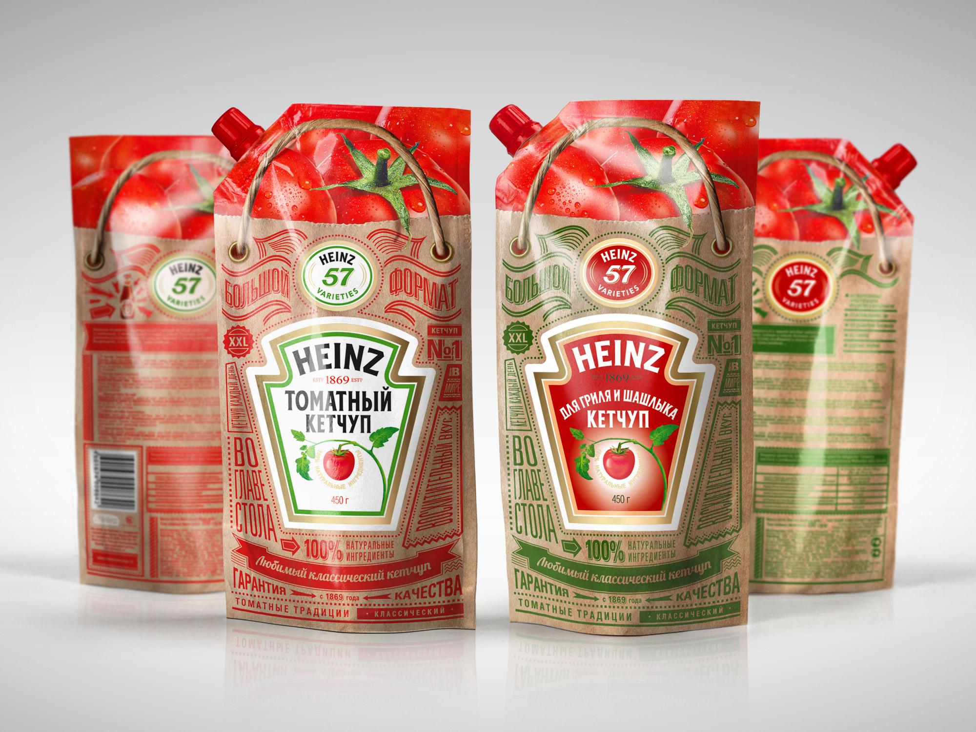 调味品包装设计