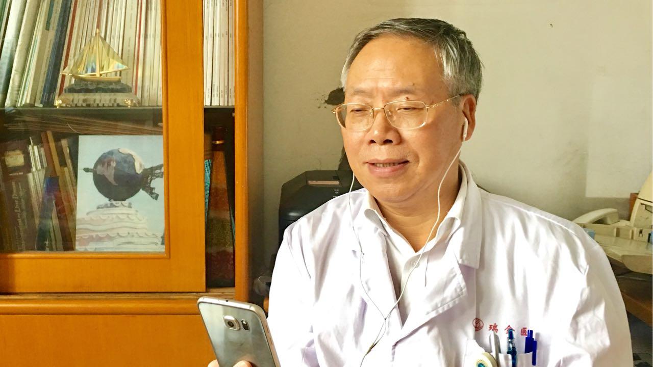 袁耀宗教授