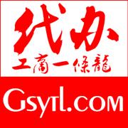 gsytl-com